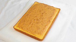 biscocho cuadrado Tarta de peli: Minios